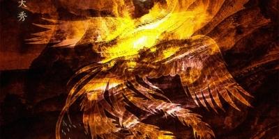 图展山河盛景,服饰乾坤方仪 ——熊英|乾坤·方仪2022SS中国国际时装周开幕大秀震撼上演